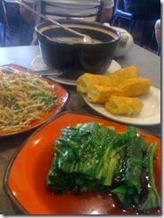congee (1)